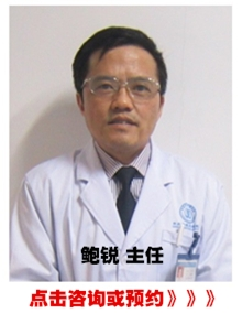 凤凰网专访:鲍锐教授谈白癜风治疗现状