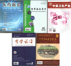 赵毅  烟台半岛白癜风研究院主任医师